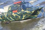 Катера, лодки отеч-го и импортного производства, бу