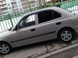 Hyundai Accent, 2008 гв, с пробегом